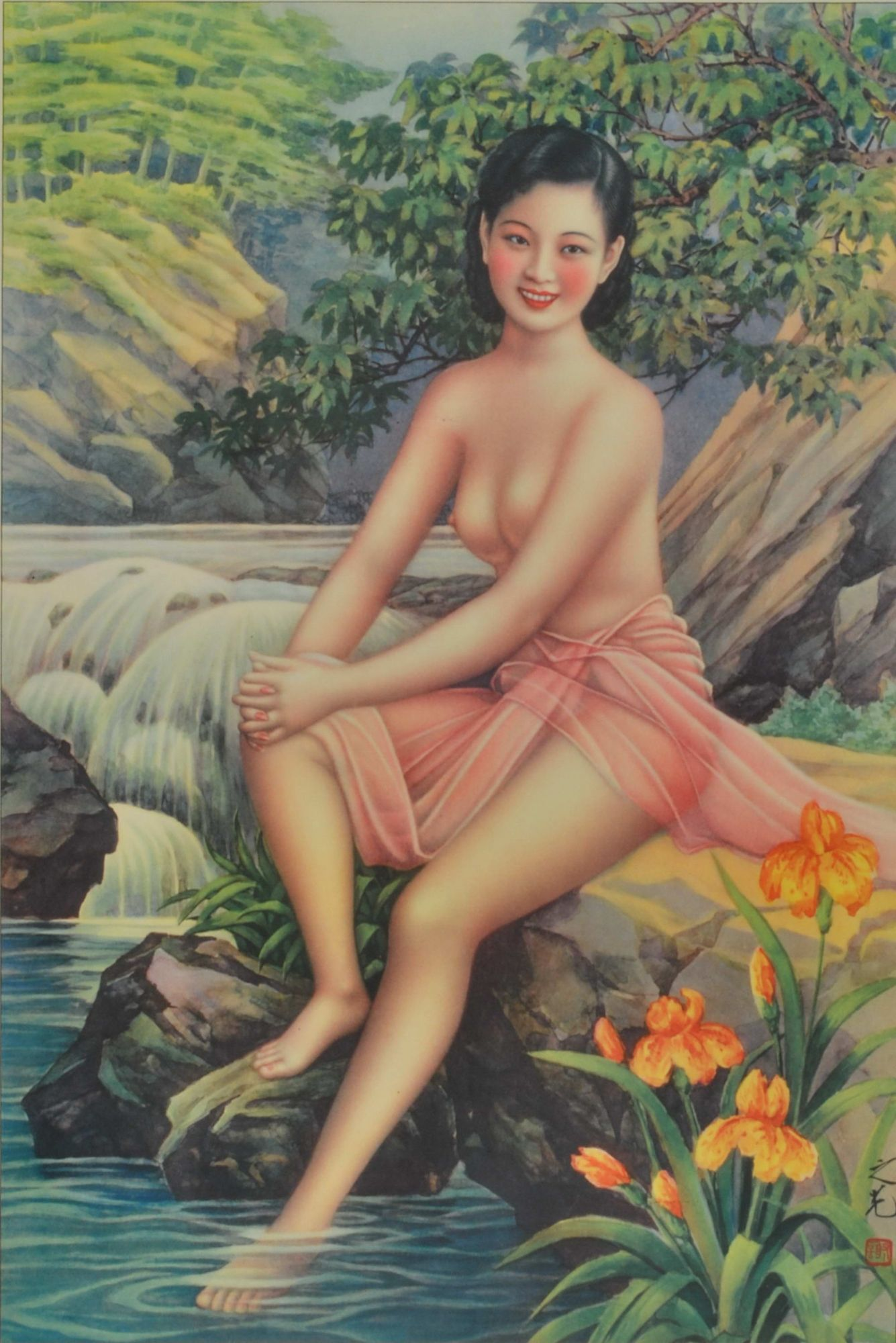 Chinese Woman Bathing By A River