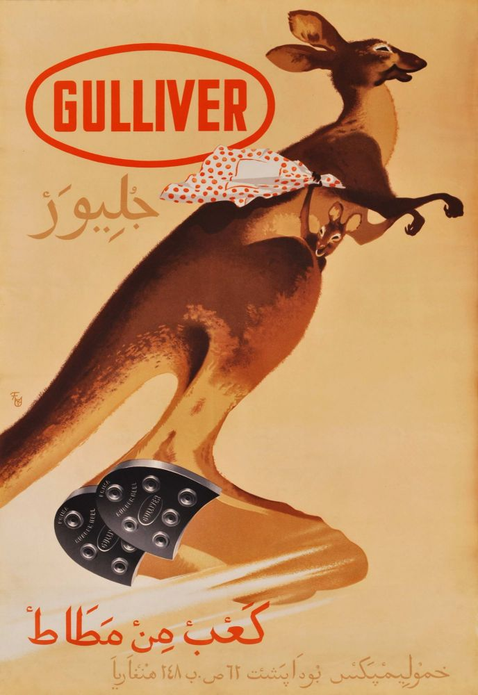 Gulliver [Shoes]