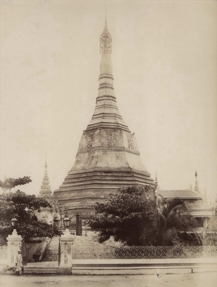 The Soolay [Sule] Pagoda, Rangoon [Burma]