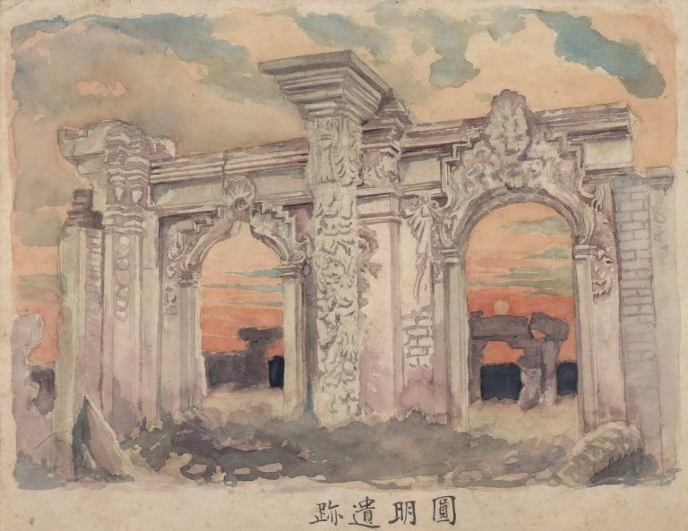 [The Old Summer Palace, Beijing]