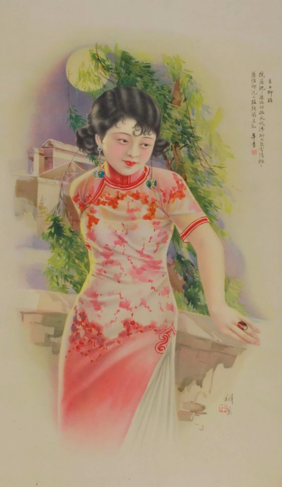 [Young Chinese Woman In Moonlight]
