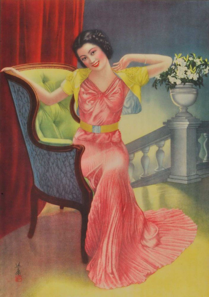 [Chinese Woman In Western-Style Dress Seated in Armchair]