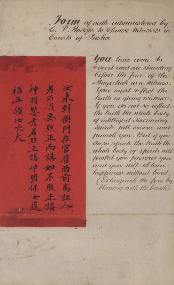 Form Of Oath Administered By C.P. Hodges To Chinese Witnesses In Courts Of Justice