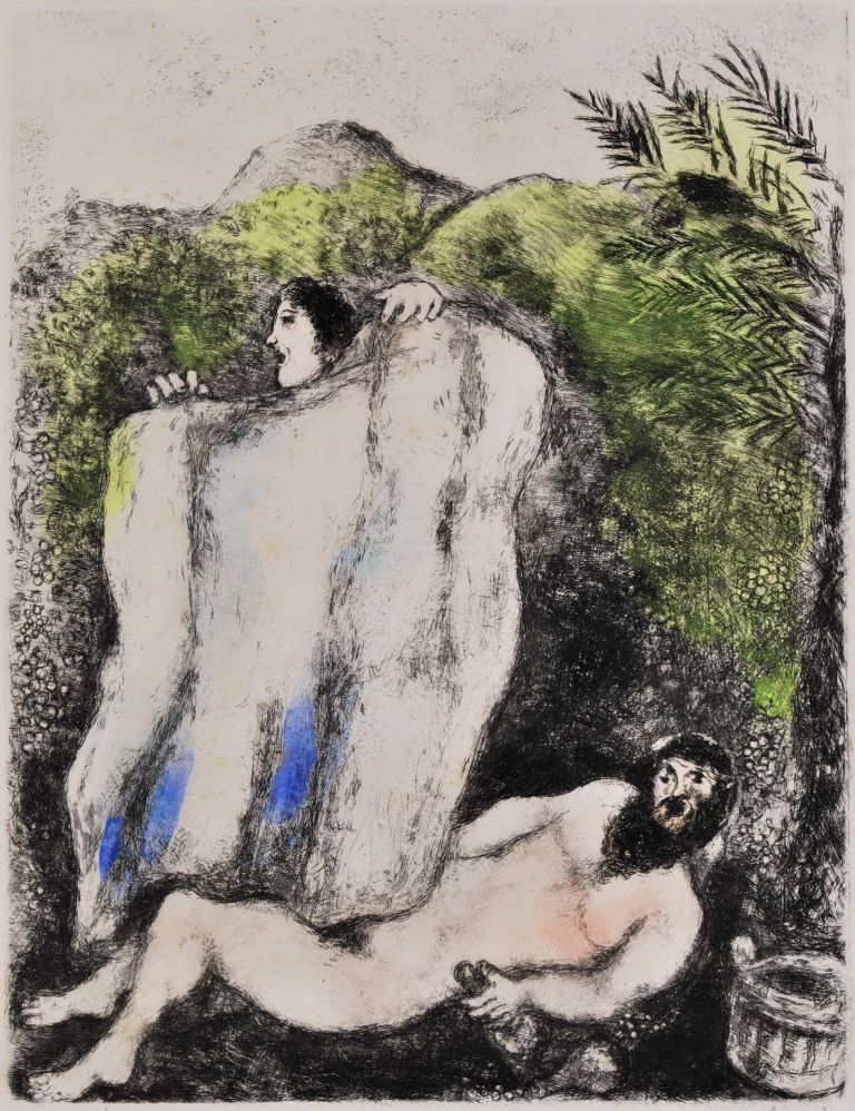 Le Manteau De Noé (The Coat Of Noah). Marc Chagall, French.