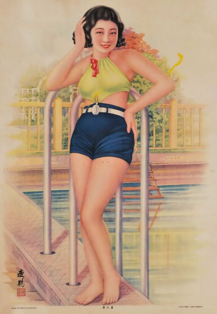 [Chinese Siren Girl In Bathers By A Pool]