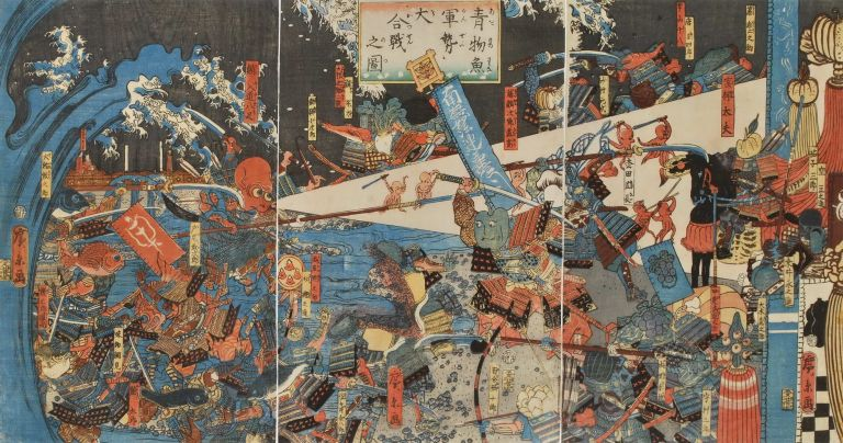 Aomono Sakana Gunzei Daikassen No Zu (The Great Battle Between The Forces Of The Vegetables And Fishes). Utagawa Hirokage, fl. Japanese.