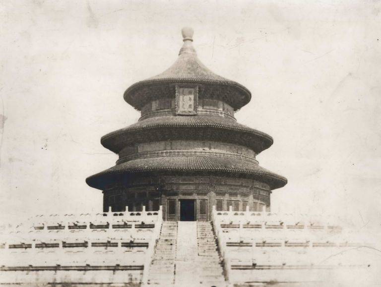 [Temple Of Heaven, Beijing, China]. Hu Boxiang, Chinese.
