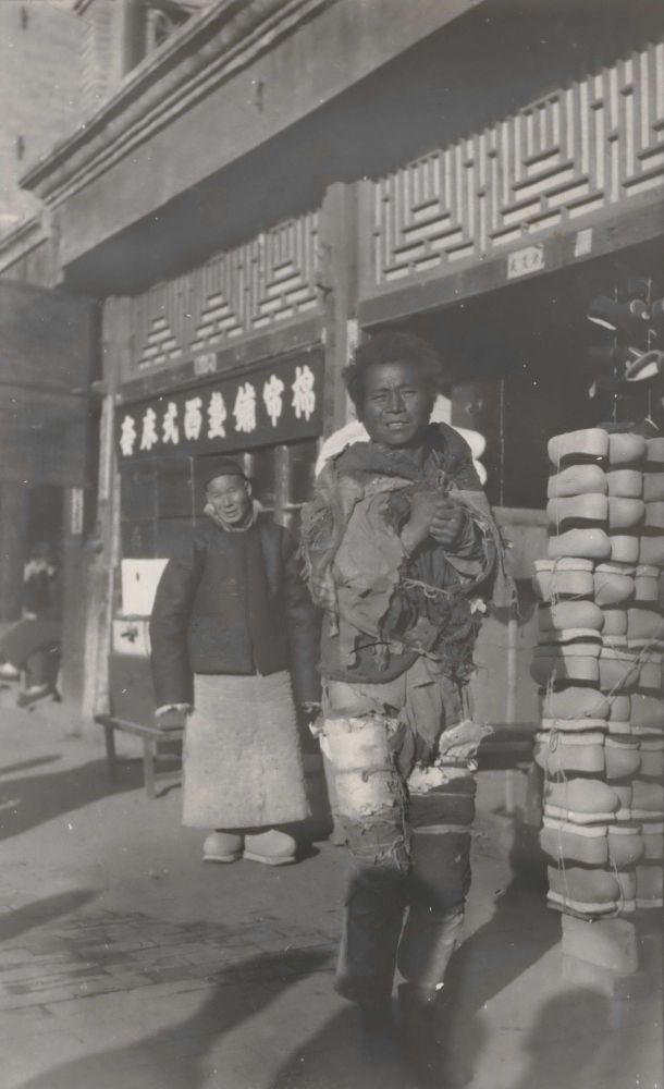 [Street Scene With Shoe Seller And Man Dressed In Rags, China]. Hu Boxiang, Chinese.