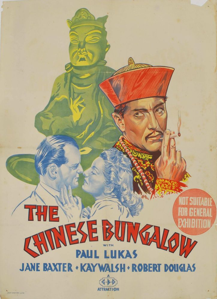 The Chinese Bungalow