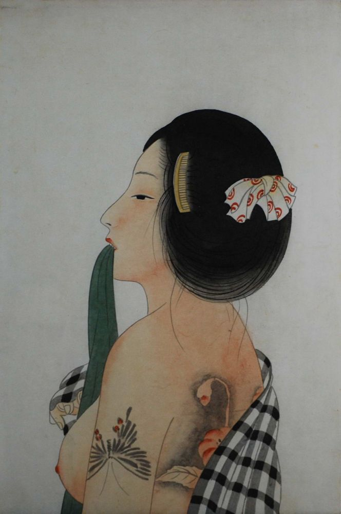 [Japanese Woman With Tattoos, Biting A Cloth]