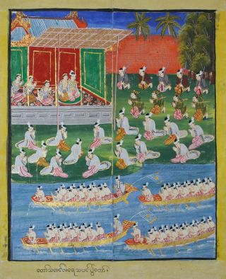 Royal Court Scene By A River, Burma