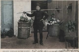 Chinese Vegetable Hawker