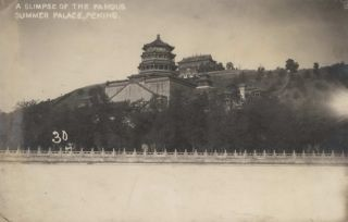 Views Of Peking, Including Summer Palace And Temples
