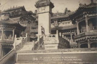 [Views Of Peking, Including Summer Palace And Temples]