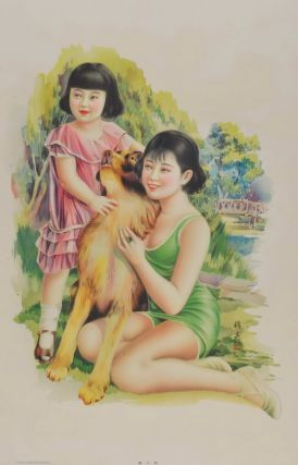 [Two Chinese Girls With Pet Dog]