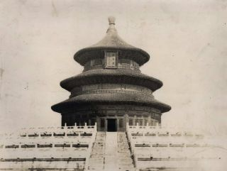 Temple Of Heaven, Beijing]. Boxiang Hu, Chinese