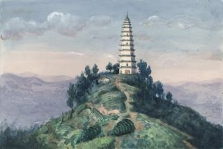 Thirteen Level Pagoda On A Hill, China