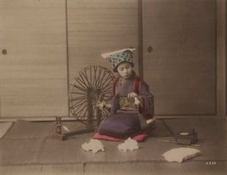 Young Woman With Spinning Wheel, Japan