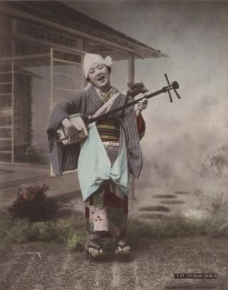 Geisha Girls [Street Musician Playing Shamisen, Japan
