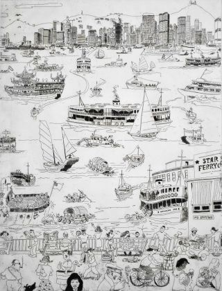 Hong Kong Harbour]. Peter Kingston, b.1943 Aust