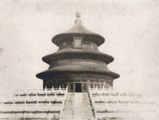 Temple Of Heaven, Beijing, China]. Hu Boxiang, Chinese