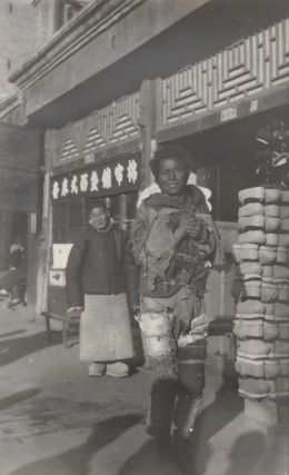 Street Scene With Shoe Seller And Man Dressed In Rags, China]. Hu Boxiang, Chinese