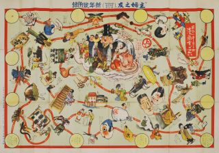 Collection Of Sugoroku [Japanese Board Games