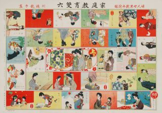 Collection Of Sugoroku [Japanese Board Games]