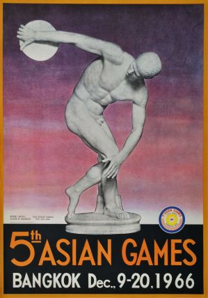 Fifth Asian Games