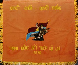 Vietnam War Battle Flag