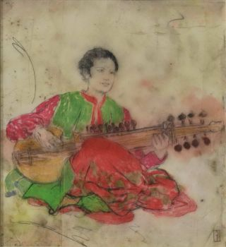 Sarod Player]. Elyse Lord, 1900–1971 Brit