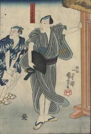 Right Panel From Triptych Of Kabuki Actors. Utagawa Kuniyoshi, 1798–1861 Japanese