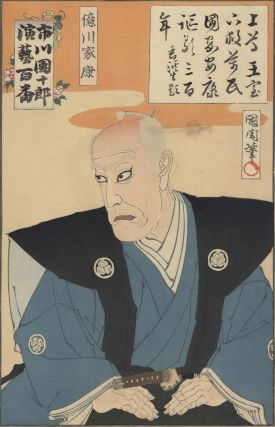 "Tokugawa Ieyasu From ""One Hundred Roles Of Ichikawa Danjuru"". Toyohara Kunichika,..."